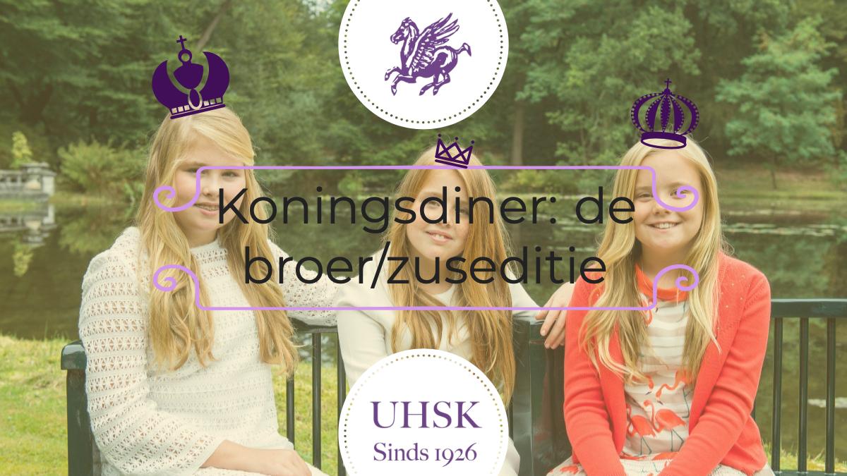 OuCo: Koningsdiner: broer/zuseditie